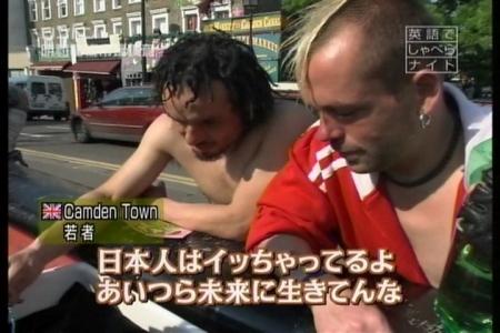 日本はいつも通り