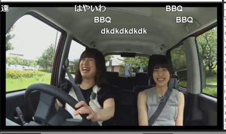 瑠璃子と奈津姉さん