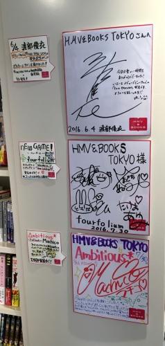 渋谷hmv