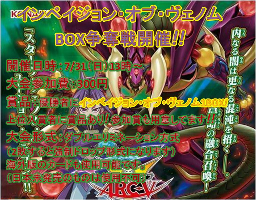 BOX_20160726170416042.jpg