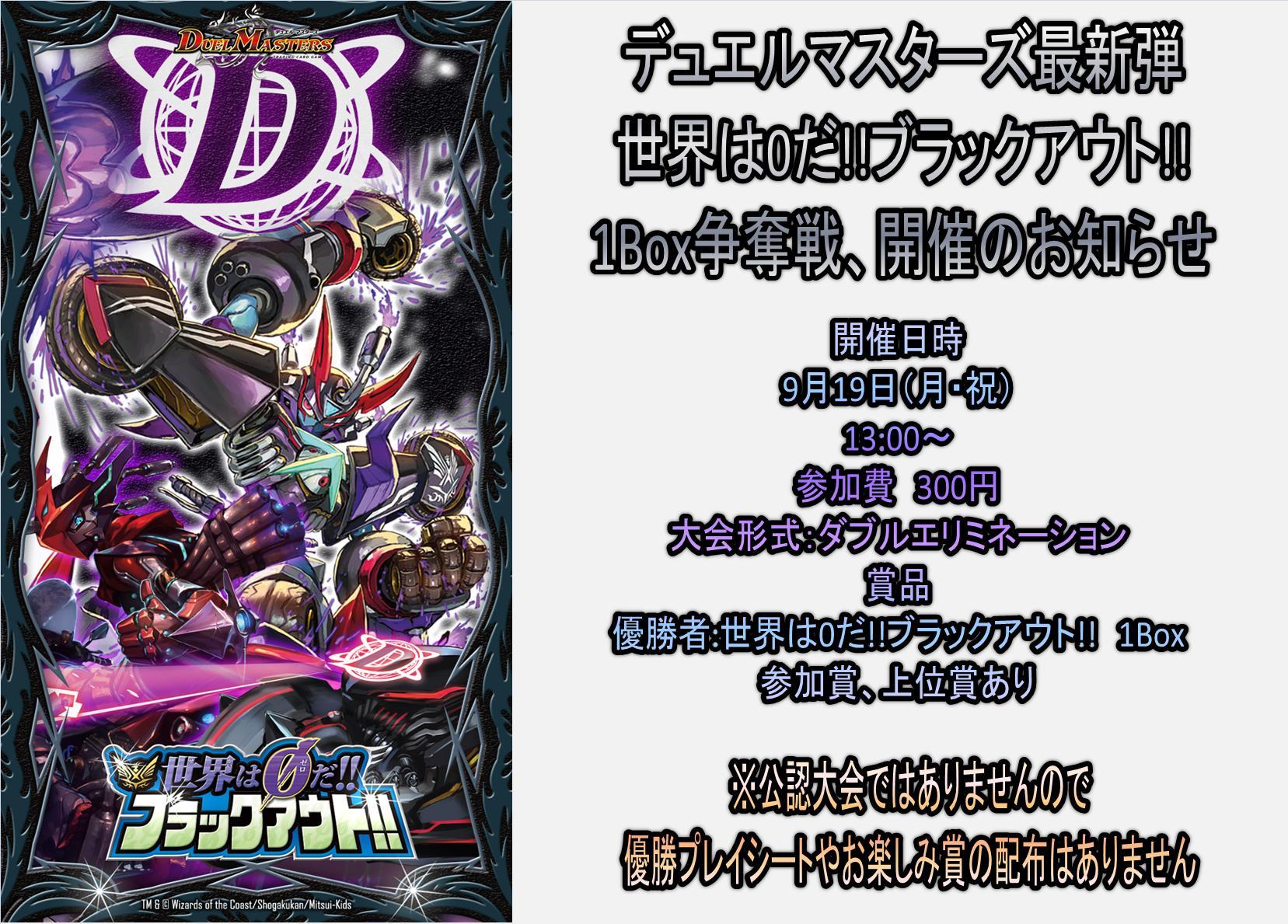 DMBOx_201609131855339e0.jpg