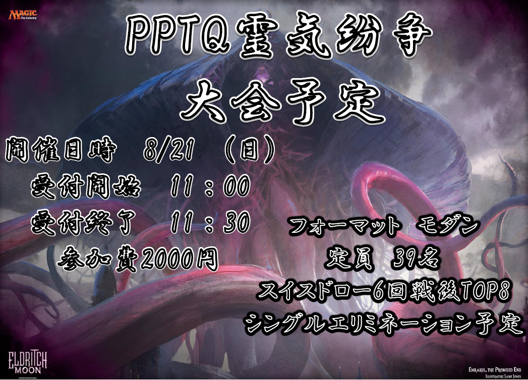 pptq.png