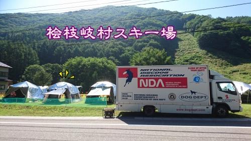 201608桧枝岐村