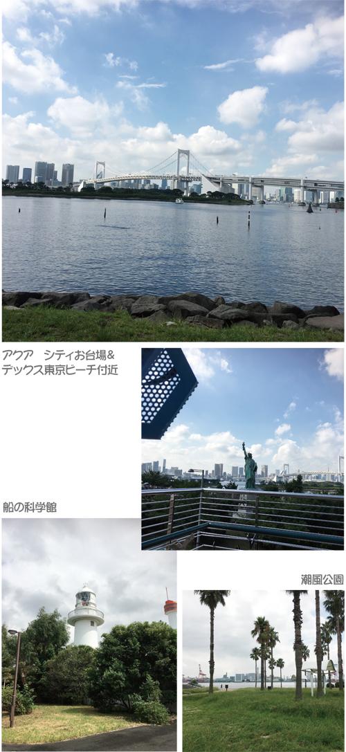 2016-0911-44.jpg