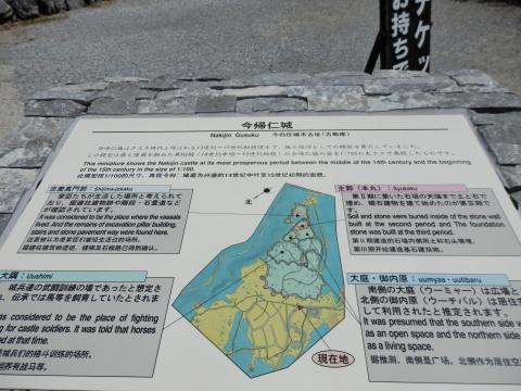 沖縄8-12