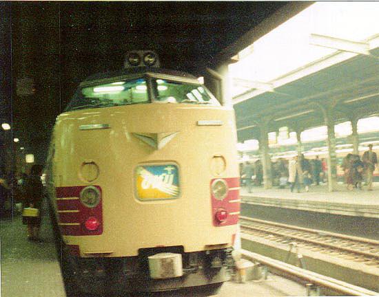 110-jnr485.jpg