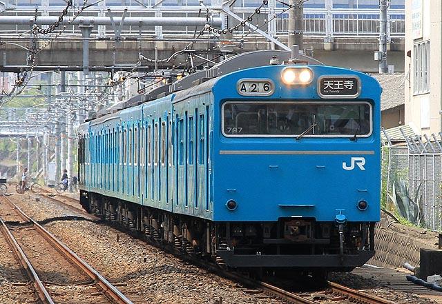 a-IMG_9358.jpg