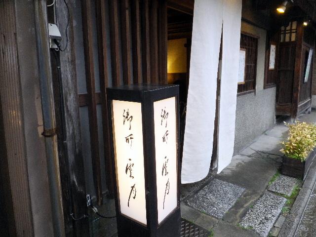 201604kyoto2nd0115.jpg