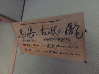 201608kaiatami0099.jpg