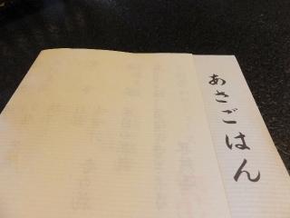 201608kaiatami0440.jpg