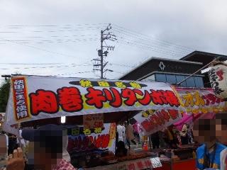 201608koneta0013.jpg