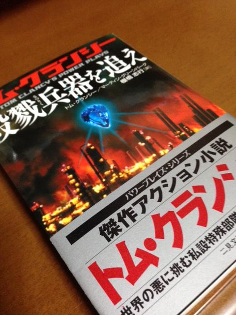 book144.jpg