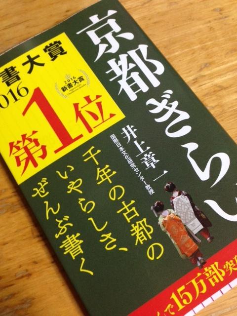 book146.jpg