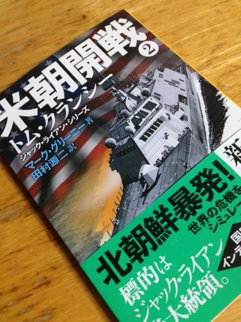 book148.jpg