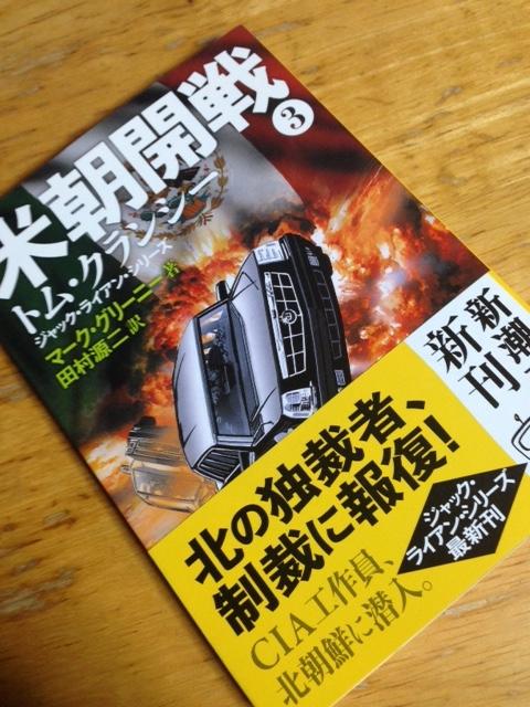 book152.jpg