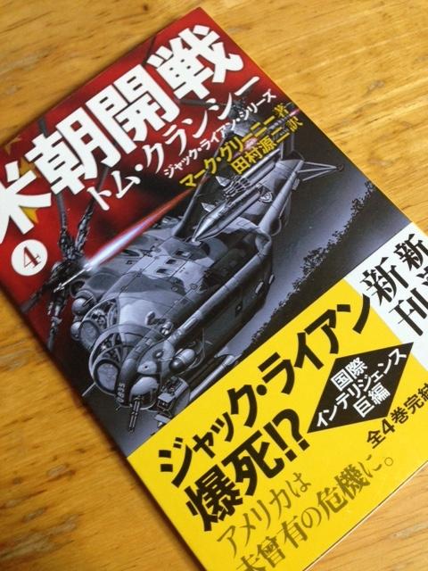 book153.jpg