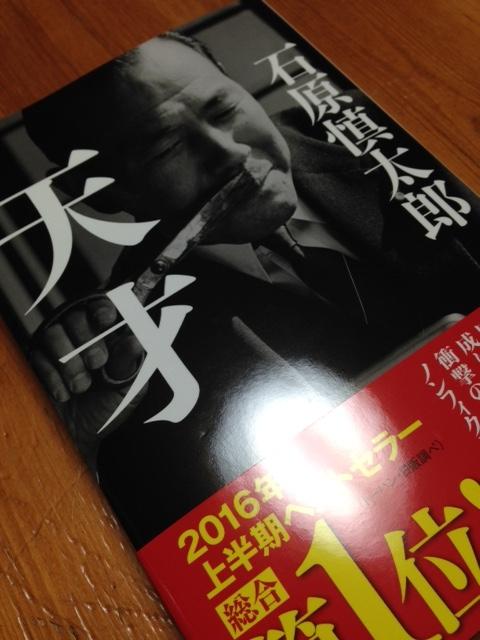 book160.jpg
