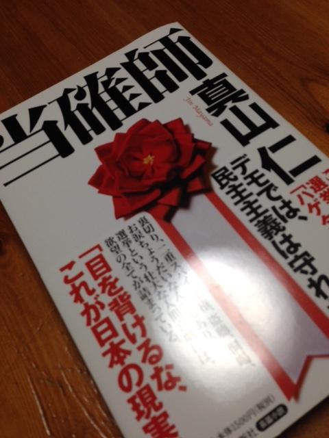 book161.jpg