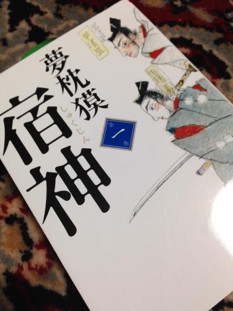 book162.jpg