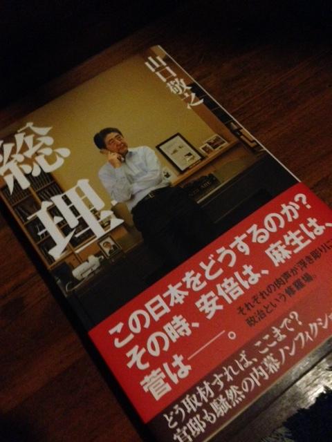 book168.jpg