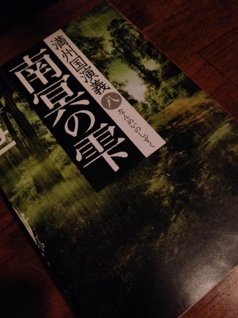 book169.jpg