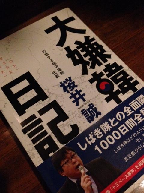 book171.jpg