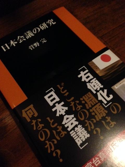 book173.jpg
