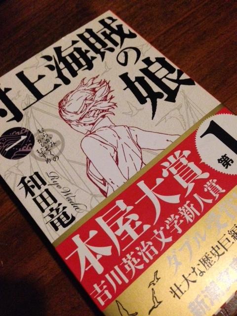 book179.jpg