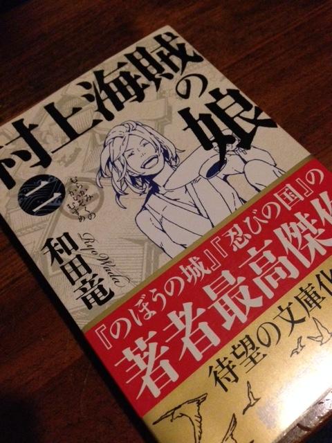 book180.jpg