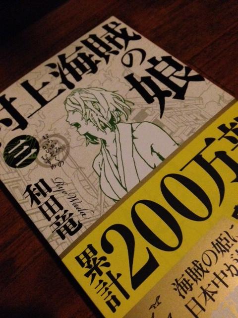 book181.jpg