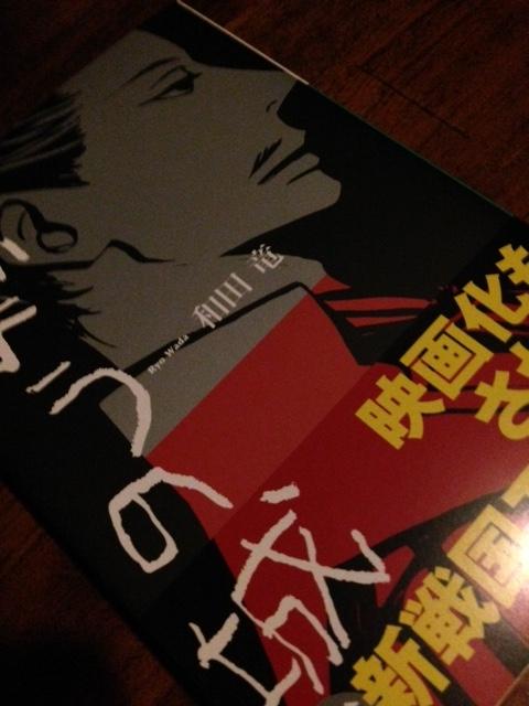 book183.jpg