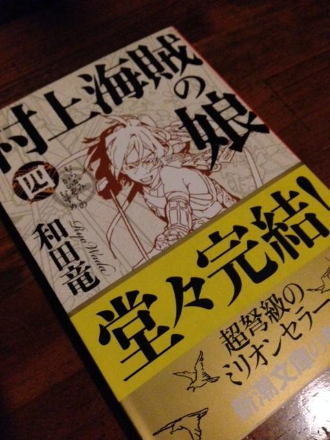 book184.jpg