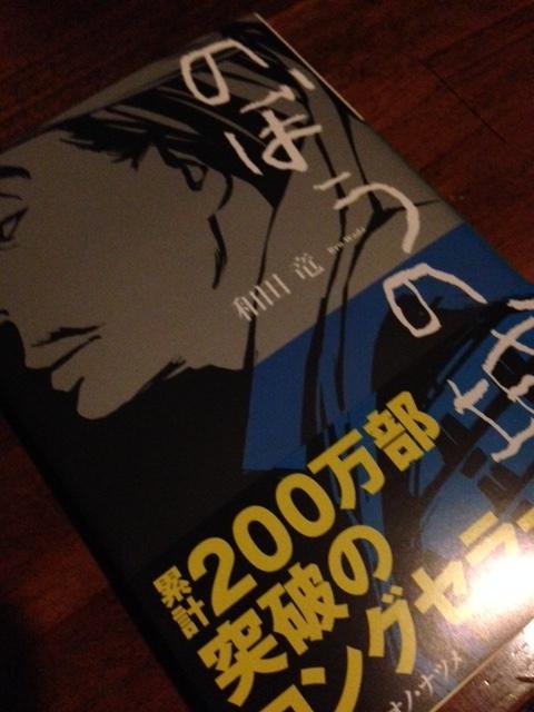 book185.jpg