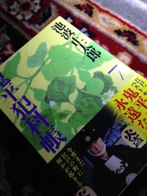 book190.jpg