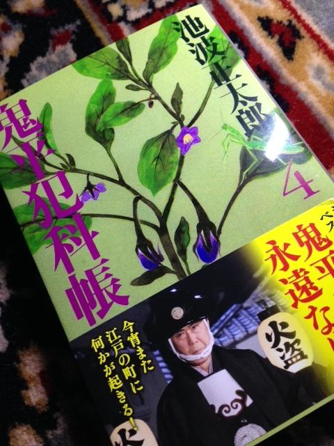 book191_2016100820022351a.jpg