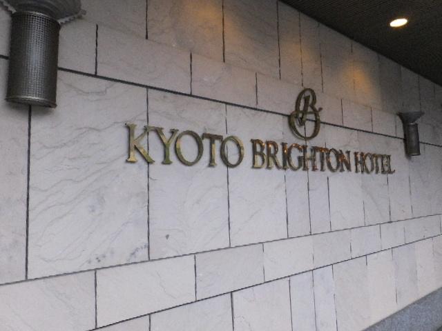 kyotobrighton0001.jpg