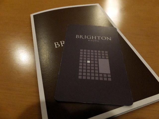 kyotobrighton0045.jpg