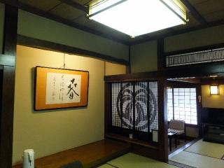 ryugon0027.jpg