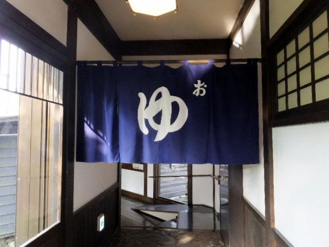 ryugon0061.jpg
