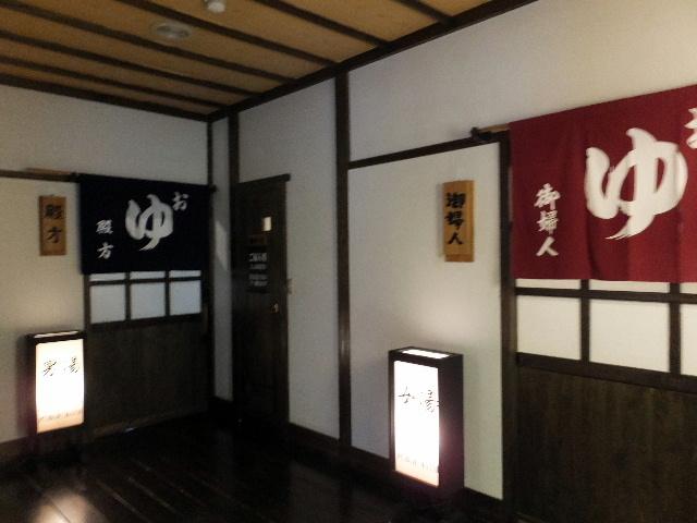 ryugon0063.jpg