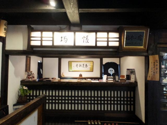 ryugon0091.jpg