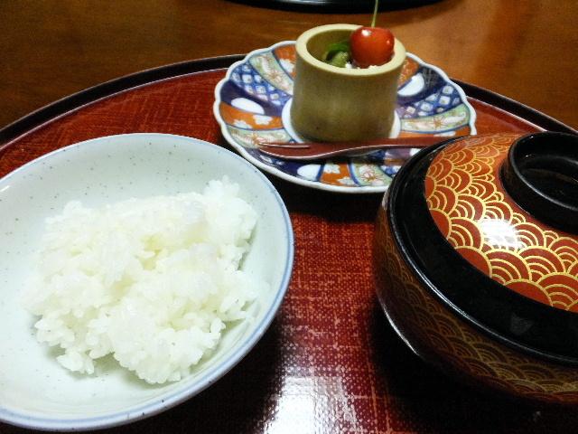 ryugon0239.jpg