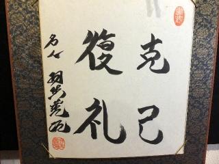 ryugon0322.jpg