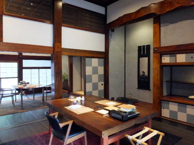 satoyama0136.jpg