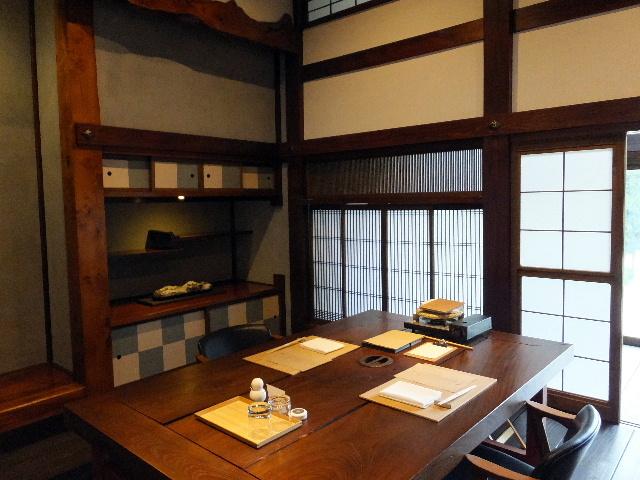satoyama0141.jpg