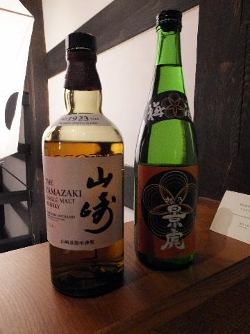satoyama0241.jpg