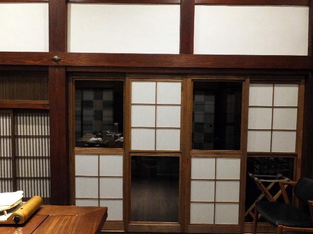 satoyama0261.jpg