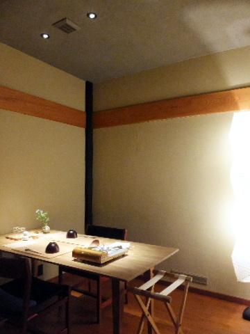 satoyama0348.jpg