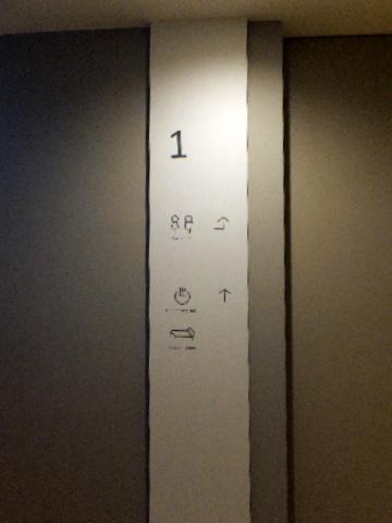 satoyama0400.jpg