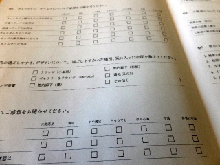 satoyama0406.jpg